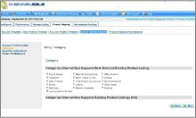 Amazon eBay Sears Newegg Buy.com Listing Software